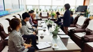 [재정지원과] 2020학년도 개교업무추진 TF팀 협의회.jpg