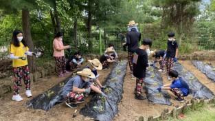 사본 -[농촌지원과]어린이 농부학교 운영3.jpg