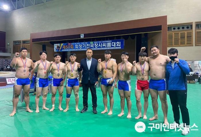 [체육진흥과구미시청씨름팀.jpg