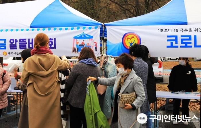 [구미시설공단] 『노사가 함께 하는 같이 힘내요!』 릴레이 캠페인 4.jpg