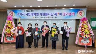[평생교육과]어르신 자원봉사단 구미를 넘어 전국에 온기를3.jpg