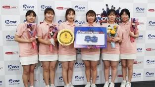 [체육진흥과]구미시청 볼링팀 슈퍼볼링2020대회 우승4.jpg