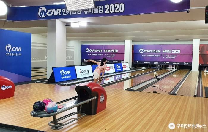 [체육진흥과]구미시청 볼링팀 슈퍼볼링2020대회 우승3.jpg