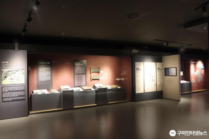 [관광진흥과]구미성리학역사관, 구미시 최초 공립박물관 등록3.JPG