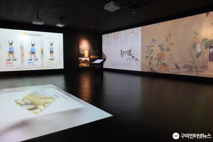 [관광진흥과]구미성리학역사관, 구미시 최초 공립박물관 등록4.JPG