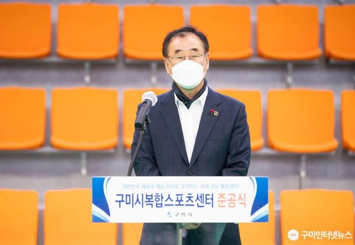 [전국체전추진단] 구미시복합스포츠센터 개관식 개최4.jpg