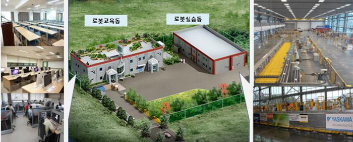 4로봇직업교육센터 조감도.png