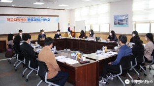 학교지원센터 운영지영단 협의회1.JPG