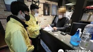 [위생과]구미시, 코로나19 예방 위한 유흥시설 심야 합동점검2.jpg