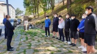 [체육진흥과]구미시청 운동선수단 방역관리 점검2.jpg