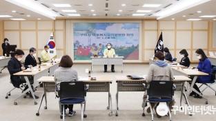 [아동보육과]2021년 구미시 아동복지심의위원회 회의 개최3.jpg