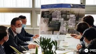 [도시재생과] [LH 「구미 공단 도시재생혁신지구」 사업참여 확정2.jpeg