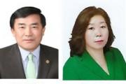 새마을지도자구미시협의회장 최재석, 구미시새마을부녀회장 신애영 선출!