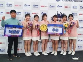 구미시청 볼링팀 '슈퍼볼링 2020 대회 챔피언' 차지!