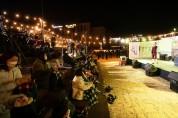 구미시 '청춘 금오천 2.4km' 거리예술축제 성료!