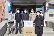 임오동 한우리봉사회, 취약계층에 마스크 1,000장 기부!
