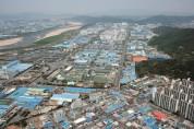 2021년 구미산단 수출전망 및 경영계획 수립 환율 조사