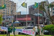 인동동 새마을남여지도자협의회 '행복한 보금자리 만들기 사업' 시행