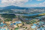 구미시, 2020년 기업환경 우수지역 평가 '기업체감도 부문 전국 2위'