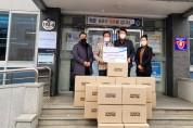 경북경영자총협회, 공단동에 코로나19 극복을 위한 방역물품 기탁