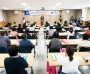 구미시종합자원봉사센터, 제14기 구미시 자원봉사대학 입교식 개최