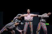 (사)한국연극협회 구미지부 주관 '2020 구미아시아연극제' 개최