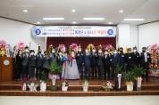 한농연·한여농 구미시연합회 회장단 합동 이·취임식 개최