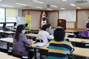 구미시건강가정다문화가족지원센터, 찾아가는 다문화가족 공부방 개강