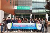 선주원남동 지역사회보장협의체 역량강화 워크숍 실시