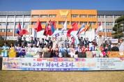 구미시, 2019 외국인근로자 문화축제 개최