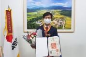 김영식 의원, 국가와 대학 발전에 기여 공로 '황조근정훈장' 수훈