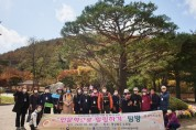 구미시설공단 선산도서관, 길 위의 인문학 '인문학으로 힐링하기' 성료