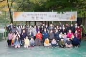 구미시, 2020년 신규 인문마을공동체 현판제막식 개최