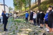 구미시청 운동선수단 감염 예방 방역관리 자체 점검 나서!
