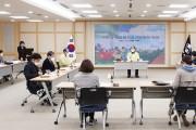 구미시 아동복지심의위원회 회의 개최