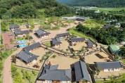 구미시설공단, 신라불교초전지.옥성자연휴양림 무료숙박 이벤트 실시