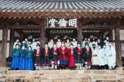 구미 선산·인동향교 '춘계 석전대제' 봉행