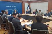 구미시 관광진흥 마스터플랜 수립 전문가 자문회의 개최