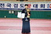 형곡고 양재균, 2021 SBS배 전국검도왕 대회 남고부 준우승!