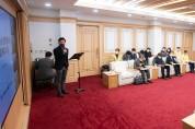 구미시, 수소경제 활성화 종합계획 수립 연구용역 최종보고회 개최