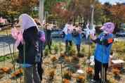 선주원남동 희망일자리사업 '희망 바람개비' 설치