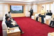 구미 황상동고분군 종합정비사업계획 설계용역 중간보고회 개최