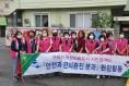 구미시여성친화도시 시민참여단, 벽화그리기 봉사활동 실시