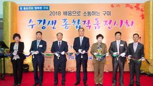 평생교육원, 수강생 종합작품전시회 개최