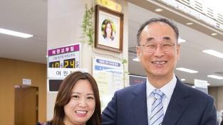 구미시, 3/4분기 'Smile왕' 시민만족과 김현정 주무관 선정