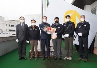 대명산업사 2021년 3월 구미시 이달의 기업 선정!